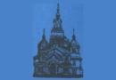 К истории христианства в Средней Азии