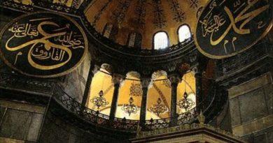 История Греко-Восточной церкви под властью турок: от падения Константинополя (в 1453 г.) до настоящего времени
